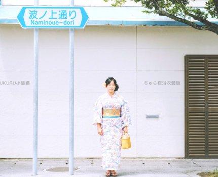 沖繩和服|ちゅら桜·琉裝|穿著和服前往波上宮拍美照