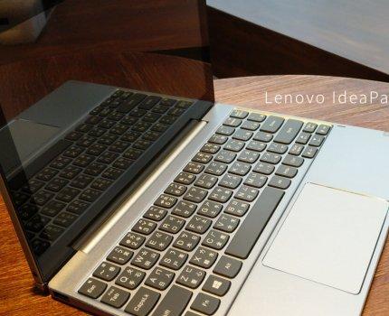 【平板開箱】Lenovo IdeaPad MIIX 320,出門好輕便