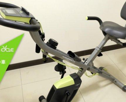 健身神器 Wonder Core Cycle 智能雙效健身車 強力推薦在家健身的好夥伴!