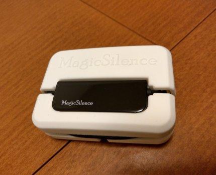【抗噪耳機推薦】MagicSilence 抗噪耳機,降噪通勤好幫手