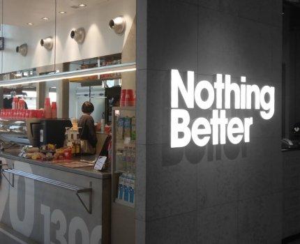 NB咖啡|東京·原宿|NothingBetter咖啡 by NewBalance