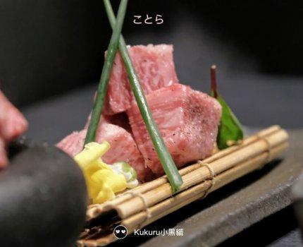 仔虎燒肉|日本仙台| 仙台車站美食 米澤牛 專賣~品嚐和牛,菜單推薦
