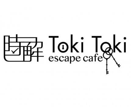【Togetrip】大阪必玩密室逃脫「時解 Toki Toki」解謎咖啡廳!