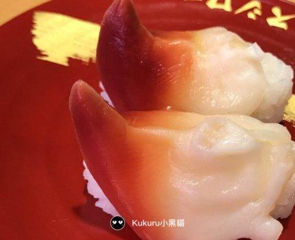 日本 壽司郎|台北車站台灣首店|來自日本第一名的迴轉壽司 日本平價壽司推薦菜單!