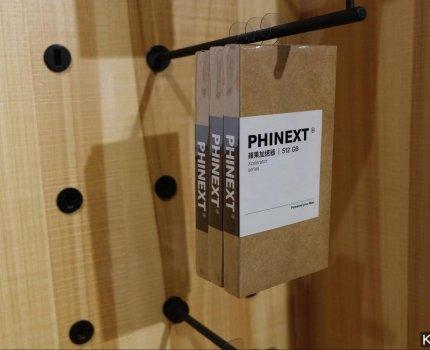 PHINEXT|PCIe 硬碟擴充|MacBook Pro 容量不足的 ssd 救星