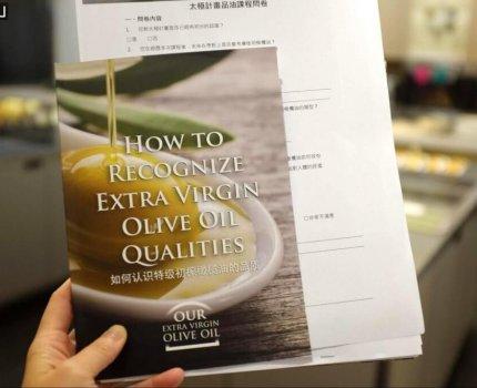 歐盟太極計劃|冷壓初榨橄欖油| Extra Virgin Olive Oil  跟著馬可老師吃出健康