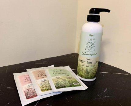 寵物皮膚調理|Sipet矽寵|全效寵物沐浴乳,使用前後心得