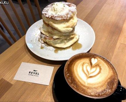 瑞福咖啡 高雄·三多 美味的舒芙蕾鬆餅 不限時咖啡廳 Revel Coffee Studio