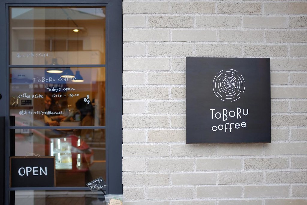 東京鎌倉 |TOBORU COFFEE