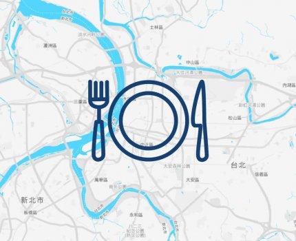 2019 台北美食地圖|懶人包|所長口袋名單,十大極致嚴選