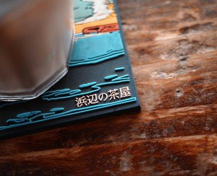 日本琉球|濱邊茶屋|沖繩最南方的海岸文青咖啡店,體驗喝茶吹海風的舒暢
