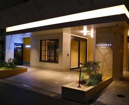 大阪日本橋|cinnamon hotel |全新落成 地點方便,溫馨日系文青小清新設計飯店